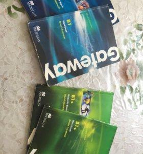 Учебники Gateway B1 и B1+