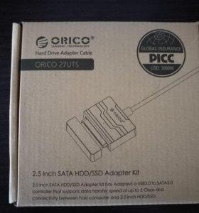 Переходник SATA to USB