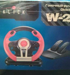 Игровой руль oklick w-2