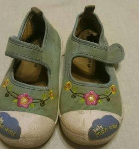 Детская обувь кеды тапочки на девочку