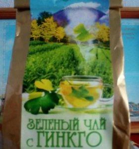 Зеленый чай с ГИНГКО