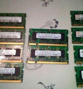 SO-DIMM DDR2 256 - 512Мб / DDR1 1Гб