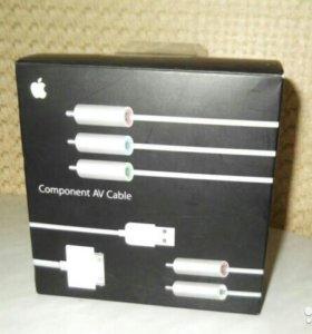 Кабель Apple Component AV