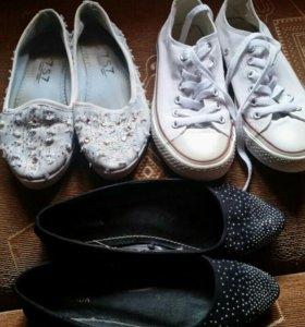 три пары обуви 38 размер