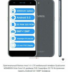 Ramos mos-1