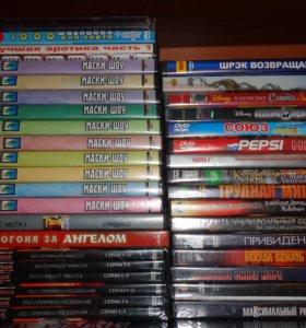 DVD-диски новые и б/у лицензионные!