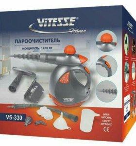 Пароочиститель Vitesse