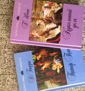 6 книг - детская художественная литература