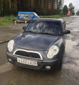 Lifan Smaily
