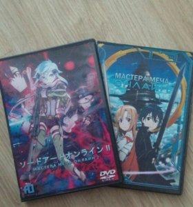 DVD/ 2 сезона аниме Мастера меча онлайн