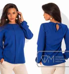 Блузка синяя шифоновая с рукавом