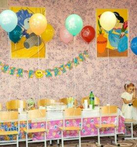 Проведение детского дня рождения