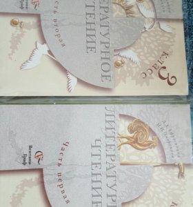 Учебник Ефросинина литературное чтение 3 класс