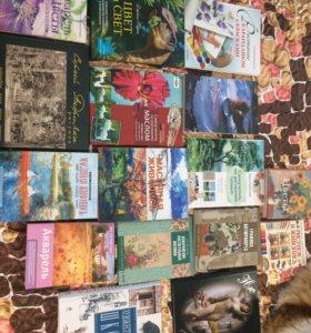 Книги по рисованию