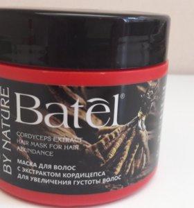 Маска для волос с экстрактом кордицепса
