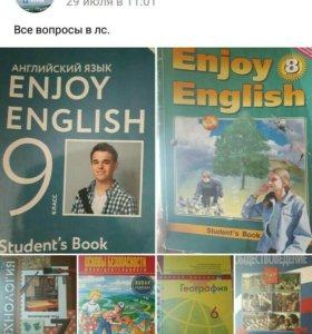 Продам учебники все вопросы в лс