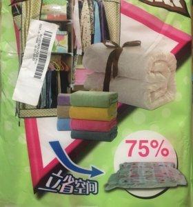 Вакуумный пакет для хранения вещей