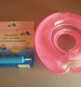 Надувной круг на шею для купания малышей