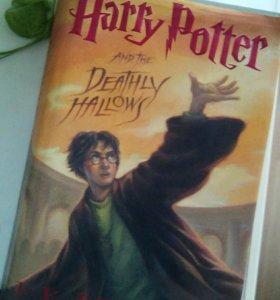 Гарри Поттер 7-я книга на английском