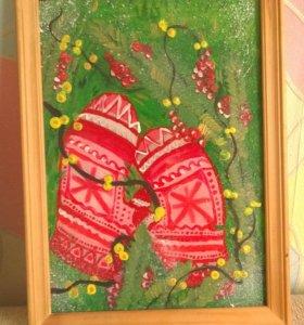 Подарок на новый год картина с варежками на стекле
