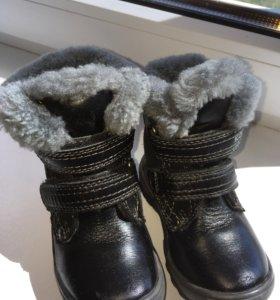 Ботинки зимние Kapika