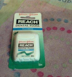 НОВАЯ Зубная нить Reach с мятой и фтором 50 м