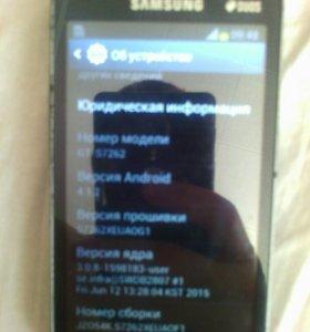 Samsung gelexy star plus gt s7262