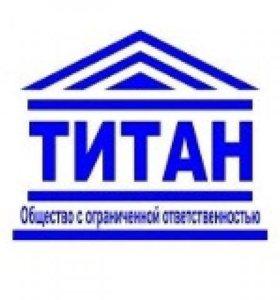 """АН """"Титан"""""""