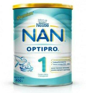 NAN 1 Optipro premium