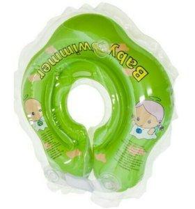 Ванночка, круг для купания.