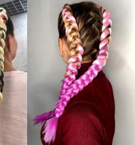 Плету косы с канекалоном