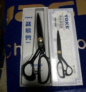 Ножницы портняжные