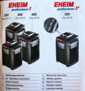 Eheim Professional 3 2075 внешний фильтр для аквы