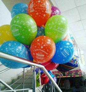Воздушные шары! Доставка, украшение, аэродизайн.