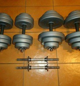 Гантели 30 кг и 40 кг