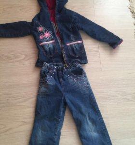 Джинсовая курточка и штаны