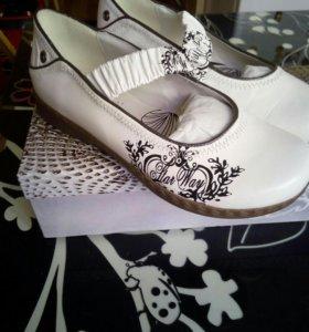 Женские осенние туфли 38,5-39