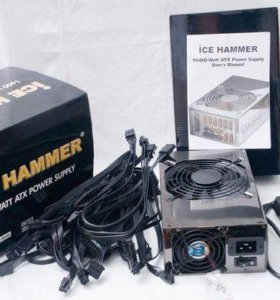 Ice Hammer 1600W Ultra