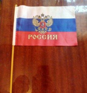 Флажок РФ 18шт(новые)