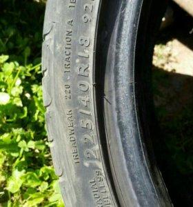 Dunlop r18 225/40