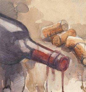 """Картина, рисунок """"Бутыль"""" (акварель)."""