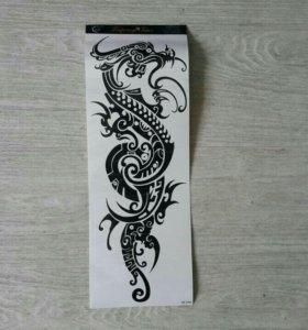 Переводная татуировка