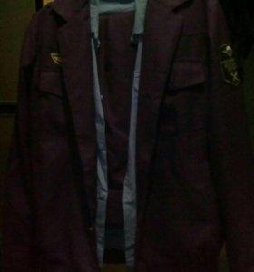 Железнодорожный костюм