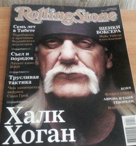 Журналы Rolling Stone