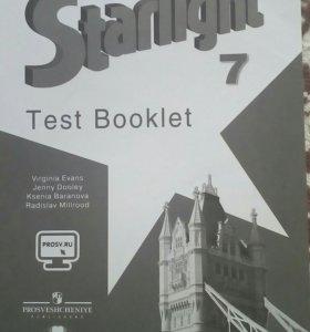 Тестовый буклет, Английский язык