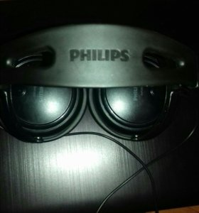 Philips SHP 2000