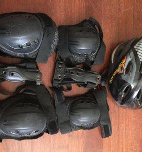 Шлем и защита для катания на роликах