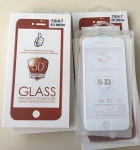 5D защитное стекло для iPhone 7 📱