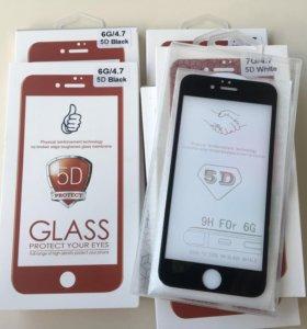 5D защитное стекло для iPhone 6 ,6s