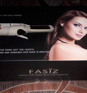 Продам машинку Fasiz для полировки секущихся волос